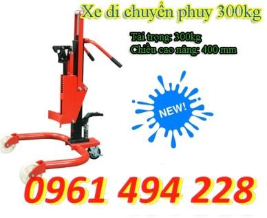 xe-di-chuyen-phuy-300