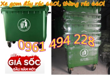 0961 494 228 chuyên cung cấp xe gom đẩy rác 660l, thùng rác 660l giá rẻ